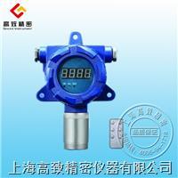 GDG-O2固定式氧氣檢測儀 GDG-O2