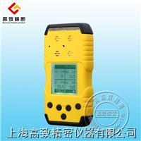 GDK-HCL手持擴散式氯化氫檢測儀 GDK-HCL