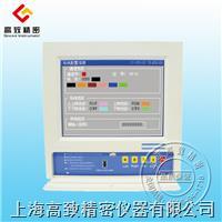 GZJ400智能型無紙記錄儀 GZJ400