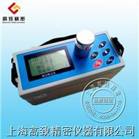 GZ-5激光粉塵儀 GZ-5