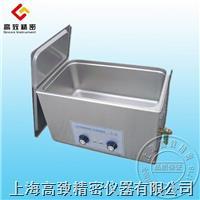 船舶行业用超声波清洗机采用机械式CQX100 CQX100