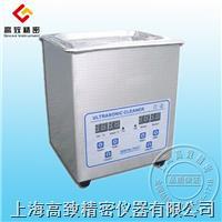 實驗室超聲波清洗機CQX-010S CQX-010S