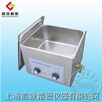 大型五金件清洗机CQX-060 CQX-060
