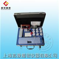 便携式农药残留速测仪NCL-1 NCL-1