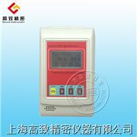 GZJ-S9001手持/壁掛式溫濕度記錄儀 GZJ-S9001