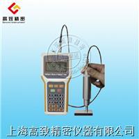 MRZ-6超声波硬度计 MRZ-6
