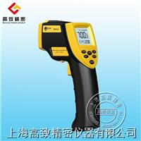 TM950冶金专业手持式高温多功能非接触红外测温仪 TM950