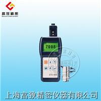 超聲波測厚儀CTS-400 CTS-400