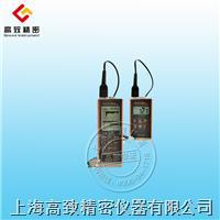 易高测厚仪(汽车行业)SG80BDL SG80BDL