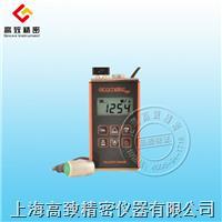 易高声速测厚仪VG10 VG10