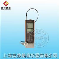 易高精准测试仪PG70ABDL PG70ABDL