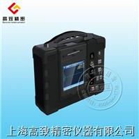 NUBOX-6016爆破振动智能监测仪 NUBOX-6016
