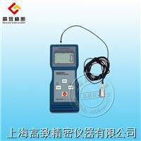 振動儀VM-6320 VM-6320
