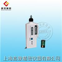 HG-2510系列軸承振動檢測儀 HG-2510系列