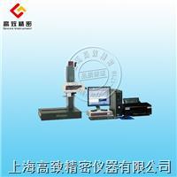 臺式粗糙度儀sv-2100 sv-2100