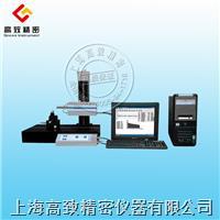 粗糙度檢測儀 JB-4C JB-4C 高精度粗糙度檢測儀