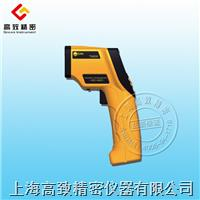 TM900手持式非接触红外测温仪 TM900