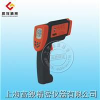 1500度高温红外测温仪AR-882 AR-882