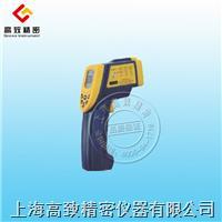 1050度高温红外测温仪AR-872S AR-872S
