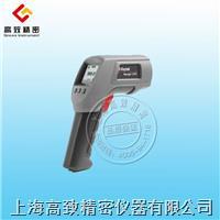 红外测温仪ST80 ST80