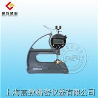 橡膠測厚儀/數顯式橡膠測厚儀/臺式橡膠測厚儀  CH-12.7-BTSX 數顯臺式橡膠測厚儀