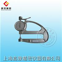 橡胶测厚仪/便携式橡胶测厚仪/台式橡胶测厚仪CH-10-A CH-10-A(大) 手持式橡胶测厚仪