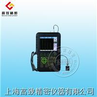 CT350超声波探伤仪 CT350