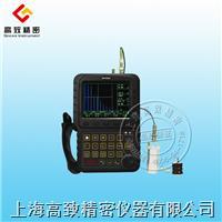 超声波探伤仪 MFD350 MFD350 全数字式超声波探伤仪