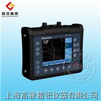 高档型数字式超声波探伤仪Anyscan31 Anyscan31