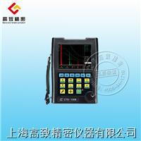 CTS-1008 数字式超声探伤仪 CTS-1008 CTS-1008plus