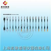 各类超声波探头线及接插件 Q9~Q9 Q9~C6 C6~C6