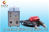 便携式磁粉探伤仪CDX-Ⅲ CDX-Ⅲ 多用磁粉探伤仪