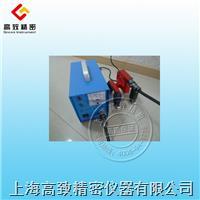 磁粉探伤仪CDX-II CDX-II