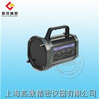 Labino Compact H135 UV黑光灯 Compact H135 UV