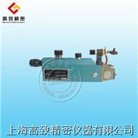 LKGP-8型便携式超小型看谱镜 LKGP-8型