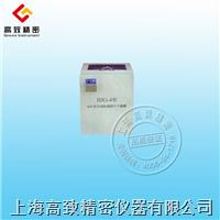 HJG-4型远红外自动恒温胶片干燥箱 HJG-4型