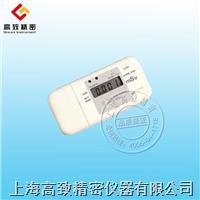 射线计量报警仪ADM-222 ADM-222