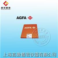 AGFA C7工業膠片 14in × 17in AGFA C7(14in × 17in)