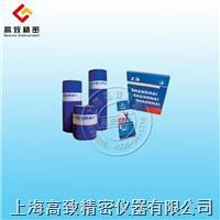 GX-A7II工業用X射線膠片(80×360×100S) GX-A7II(80×360×100S)