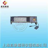 DF-2C15射线观片灯 DF-2C15