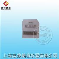 EN462-2階梯/孔型像質計 EN462-2