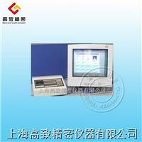 SDM2000 個人劑量儀 SDM2000