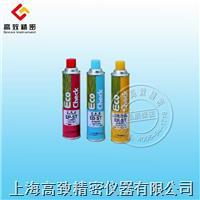 着色渗透探伤剂(低卤素、低硫)E-T系列 E-T系列