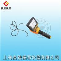 GY-3防水高档型工业内窥镜 GY-3