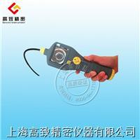 GY-1经济型工业内窥镜 GY-1