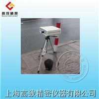 无线高清雷达测速仪BP-60-12 BP-60-12