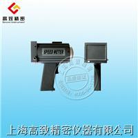 手持式雷达测速仪CS-12 CS-12