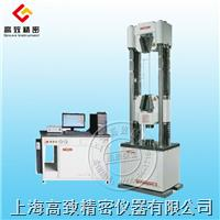 微机控制电液伺服钢绞线试验机 XBY4605-G