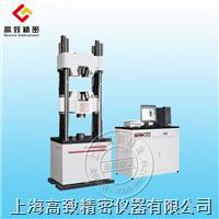 600KN微机控制电液伺服万能试验机 XBY4605-S