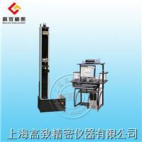 微機控制彈簧拉壓試驗機 單臂